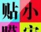 昌隆汽车服务有限公司