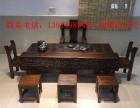 老船木家具船木茶桌椅组合原生态实木鱼缸泡茶桌椅茶艺桌茶几茶台