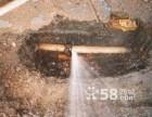 南昌专业各种水管漏水 马桶 水龙头等 维修服务