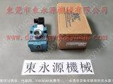 APD-200B冲床防震脚,离刹车片销售及维修-现货PL10