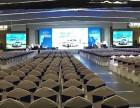 北京可举办公司员工培训会的酒店 专业预定星级服务