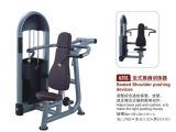 厂家直销 6201坐式推肩训练器 运动健身必备 休闲娱乐器材