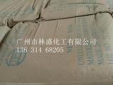 U-120碳九非氢化石油树脂SUN-TACK台湾联超