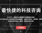 企业推广外包 营销推广网站优化收录服务