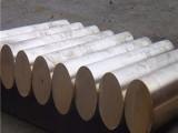 白铜方棒B15 抗蚀环保锌白铜圆棒BZn
