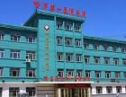 哈尔滨市第一医院分院外阴白斑科室在哪里