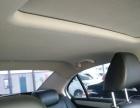大众2014款速腾改款1.6L自动舒适型