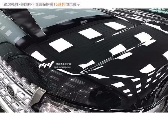 南京汽车透明膜哪家好