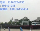 武汉理工大学自考本科考前押题轻松考试明年拿证