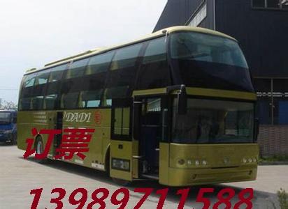 瑞安到济南客车/特快物流13989711588长途汽车
