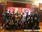 北京演出舞蹈编排北京创意年会策划北京年会主题策划