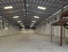 南庄肉联厂附近有3500方标准仓库出租
