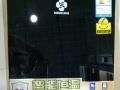 950-1800低价清仓处理品牌天然热水器(包安装)