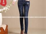 秋冬上新款牛仔裤批发低至5元韩版宽松直筒牛仔裤厂家批发