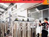 甘肃洗发水生产机器便宜销售|设备厂家报价