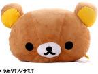 (创意礼品)毛绒玩具 轻松熊 轻松小熊抱枕 靠垫