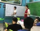 深圳松岗英思特暑假英语专项课程培训火热招生中