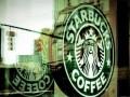 潮州星巴克咖啡加盟费用-条件-前景-流程