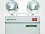艺光消防LED应急照明灯 3F1