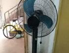 大功率冷风扇带水冷空调