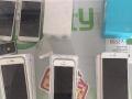 精修苹果手机和批发。