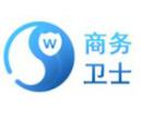 【推荐】莆田专业的商务卫士|云南B2B推广
