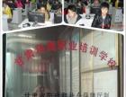 甘肃科海诚信办学20年计算机等级考试一二级培训