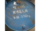 四川乳化油低价批发,知名品牌信赖的好选择