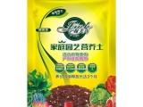 稼美卉园艺营养土 盆栽花卉养花土内含花肥通用型营养土2L