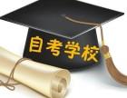 四川西南科技大學小自考還能報名嗎?