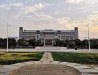 河南郑州大学在职研究生,考试报名时间
