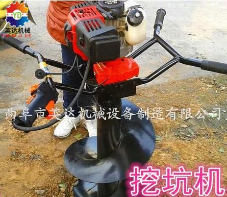 汽油挖坑机.jpg