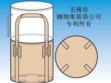 集装袋厂家供应集装袋吨袋