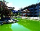 华膳园园林式产业园478平米精装修,有政策补贴