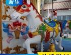 儿童游乐设备 儿童娱乐设施生产厂家金山游乐已认证