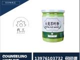 大麦若叶青汁贴牌代加工ODM/OEM研发