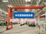 东莞哪里有卖价格优惠的起重设备-企石天车工程