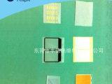 厂家推荐 高质量韩国PORON活性炭自粘性海棉泡棉 规格齐全