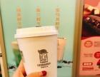 超级乐茶加盟店,15平米+2人即可轻松开店