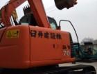 二手挖掘机日立70出售 海关机 质保