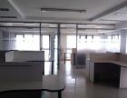 安贞大厦500平 办公精装修 采光足 品质高 户型方正