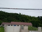 广德县城南五公里团山村 厂房 1000平米