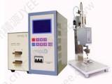 小型点焊机多股电缆线与铜片焊接广州精源