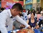 中山餐饮企业承接企业年会宴席10桌-400桌