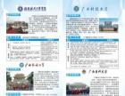 成人教育桂林理工大学计算机科学与技术本科报读专业
