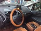 福特 翼搏 2013款 1.5 手动 风尚型
