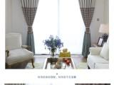 石景山定做沙发套鲁谷窗帘百叶窗免费上门测量