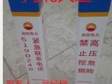 供应久迅锡林郭勒天然气管道标志桩厂家