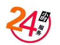 欢迎进入-!广州斯麦格冰箱-(各中心) 售后服务网站电话