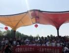 天津河西凤凰城幼儿园带班老师